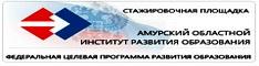 http://erkovtsy-school.ucoz.ru/Znaki_glav/IRO.jpg